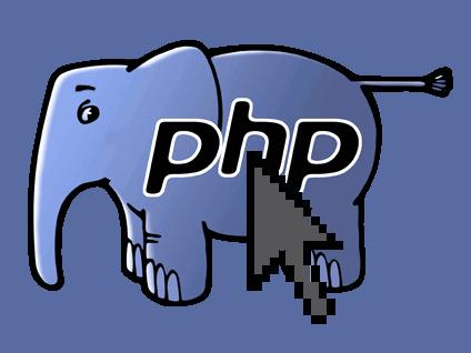 curso gratis PHP