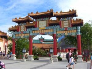 curso basico chino